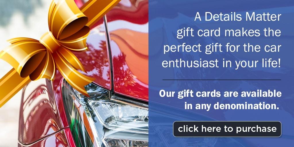 Details Matter e-gift card button